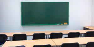 Instalaciones Academia Nota